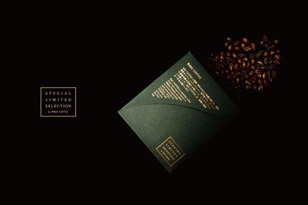 「REC COFFEE」が世界中から厳選した最高峰のコーヒー豆セレクションを発売
