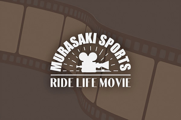 ムラサキスポーツが厳選した映画3作を無償で限定公開!
