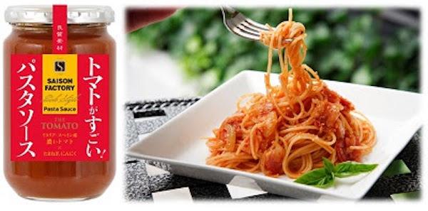 毎日の料理を楽に&美味しく!和えるだけで一品完成するパスタソースが登場