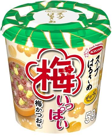 夏に食べたい!つぶつぶ梅とカリカリ梅がたっぷり入った「スープはるさめ」