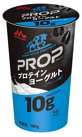 """""""プロテイン10g""""を手軽に摂取!「PROP プロテインヨーグルト プレーン味」"""