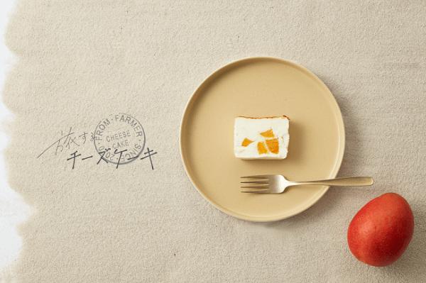 """宮古島の濃厚完熟マンゴーを使用!第6弾""""旅するチーズケーキ""""予約受付中"""