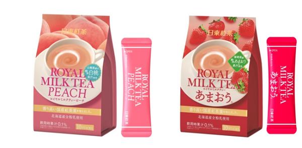 """「日東紅茶 ロイヤルミルクティー」に""""ピーチ""""と""""あまおう""""が仲間入り!"""