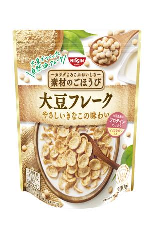 おいしく健康に!大豆で作った自然派「素材のごほうび 大豆フレーク」登場