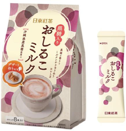 粉末スティックタイプのデザートドリンク「黒糖入りおしるこミルク」発売