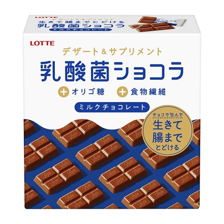 """チョコで乳酸菌・オリゴ糖・食物繊維を摂取!新しくなった""""乳酸菌ショコラ"""""""
