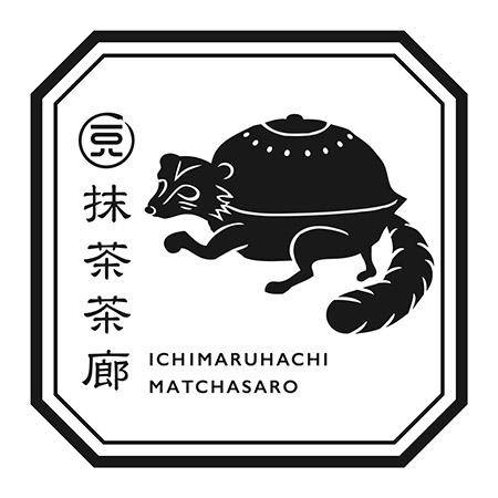 """新店もオープン!「一〇八抹茶茶廊」栗を使った""""秋の季節商品""""が新発売"""