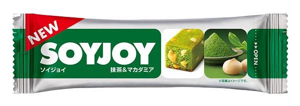 スマートな間食習慣に!高タンパク+低GIの「SOYJOY抹茶&マカダミア」発売