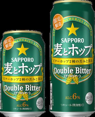 アルコール6%!「麦とホップ」史上最高の苦味と飲み応えを実現した新商品