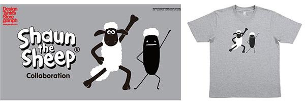 親子で楽しめる!「ひつじのショーン」×「グラニフ」コラボTシャツ新発売