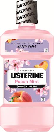 マスク着用時の口臭対策にも!低刺激「リステリンPeach Mint」が新発売