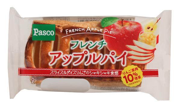 Pascoのロングセラー商品「フレンチアップルパイ」がリニューアル発売!