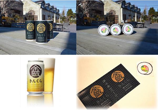 今年は具材も豪華!クラフトビール業界初「まさかの恵方巻ビール」限定発売