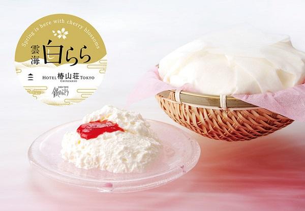 銀のぶどう×ホテル椿山荘東京!コラボチーズケーキ「雲海白らら」が新発売