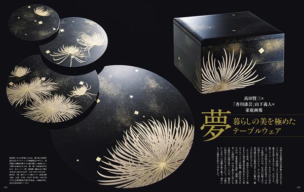 世界的デザイナー髙⽥賢三の最後の作品が『家庭画報4⽉号』にて発表&販売