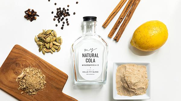 無農薬生姜と国産きび砂糖を使用!クラフトコーラを自宅で簡単に作れるキットが新登場
