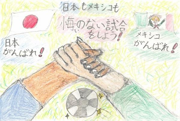 メキシコ選手を応援!広島県内の小中校生が手紙と折り鶴レイで選手と交流