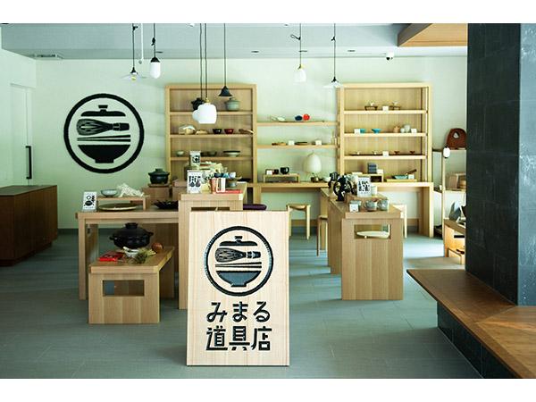 暮らすように泊まる、京都の道具店×ホテルの新サービス「みまる道具店」OPEN