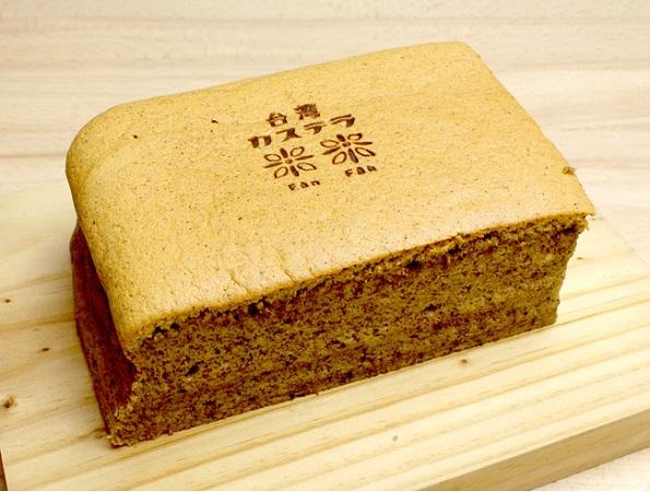 香り高いフランス産最高級茶葉を使用した「台湾カステラ《紅茶アールグレイ》」が登場