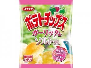『コイケヤポテトチップス ガーリック&ソルト味』