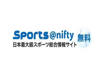 『Sports@niftyモバイル』