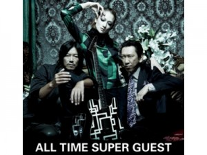 「ALL TIME SUPER GUEST」