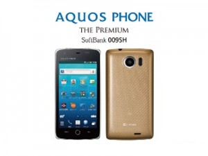 「AQUOS PHONE THE PREMIUM SoftBank 009SH」