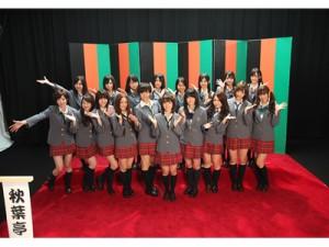AKB48初の本格コント番組 「びみょ~」