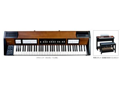 流行&トレンドニュースサイト 【 ストレートプレス 】ローランド、本格的なオルガン演奏を気軽に楽しめるクラシック・オルガンを発売