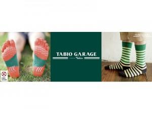 TABIO GARAGE