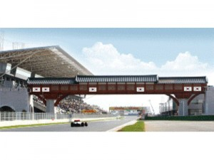 F1韓国グランプリ決勝観戦ツアー