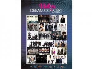 K-POP DREAM CONCERT 2010秋(C)韓国演芸制作者協会