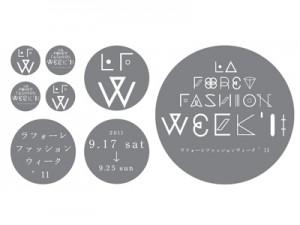 「ラフォーレファッションウィーク'11」