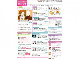 恋愛サイト「らぶりき」