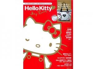 Hello-KItty-My-Love