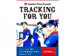 「TRACKING FOR YOU」