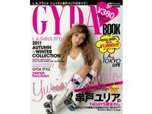 GYDA BOOK