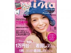 「月刊mina」