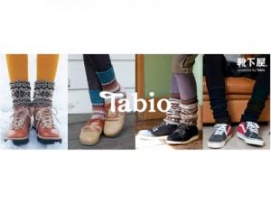 TabioオンラインストアZOZOTOWN店