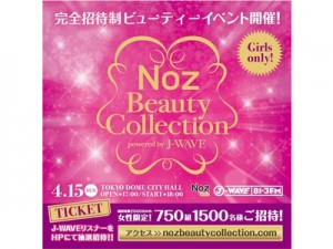 Noz Beauty Collection