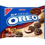 食欲の秋がやってくる!オレオからクッキーやチョコバー、パイなどぞくぞく登場!