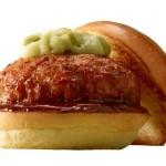 【ロッテリア】毎月29日はブランド和牛バーガーの日!8月は「仙台牛ハンバーグステーキバーガー」