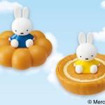 【ミスド】「キッズセット」の新グッズはドーナツの上に乗ったかわいいミッフィー!