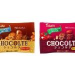 サクッとはじける美味しさ!チョコ&アーモンドにクランベリーがマッチしたチョコサンドクッキー登場