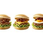 ロッテリアから3種きのこの肉厚ハンバーガー登場
