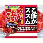 有名明太子ブランドとコラボレーション!「ご飯がススム めんたいキムチ(かねふくコラボ)」が新発売