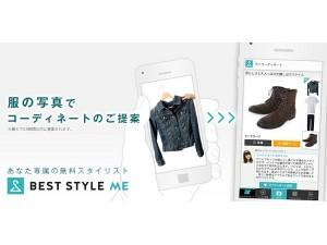 beststyleme-1