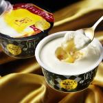あの話題のチーズタルトがアイスに!『PABLO とろける美味しさチーズタルト』を12月2日より全国のコンビニで新発売