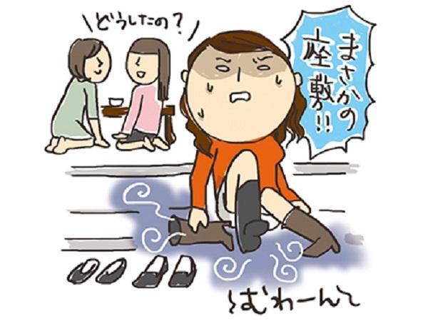 むれむれブーツの匂いフェチ 2 [転載禁止]©bbspink.com [無断転載禁止]©bbspink.comYouTube動画>12本 ->画像>152枚