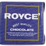 チロルチョコの今度の新商品は「ロイズ」!